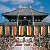 マユリオンラインセミナー4月 古神道の都・平城京 東大寺お水取りの秘密